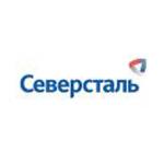 """АО """"Северсталь"""" Ульяновск"""